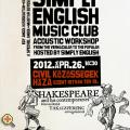 Symply English Music Club