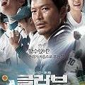 Koreai Filmklub