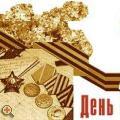 Pécsi Magyar-Orosz Társaság