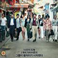 Koreai Filmklub - Tolvajok