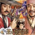 Koreai Filmklub - CSOSZONI NYOMOZÓ: AZ ELVESZETT SZIGET TITKA  / 조선명탐정: 놉의 딸/