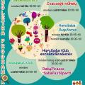 Hurcibaba - Babamasszázs (Manólétra programok)