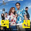 Koreai Filmklub - OK! Hölgyem