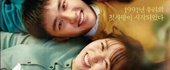 Koreai Filmklub - Sosem feledem