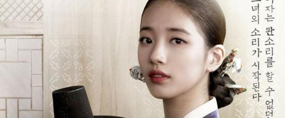 Koreai Filmklub - A barackvirág éneke