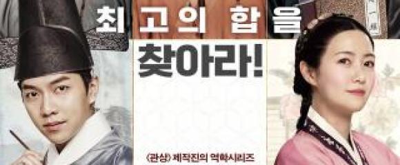 Koreai Filmklub - Mennyei mennyegző c. film vetítése
